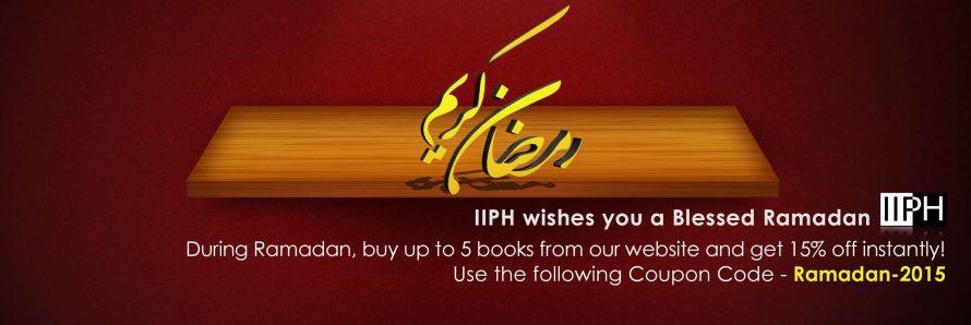 Ramadan 2015 Mubarak!