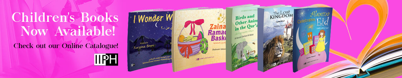 Islamic-Childrens-Books-Banner-Nrw