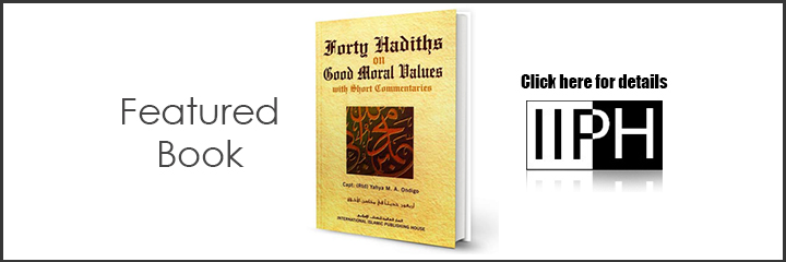 Forty Hadiths on Good Moral Values - IIPH