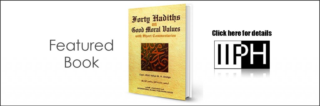 Forty-Hadith-Good-Moral-Values-Featured-4