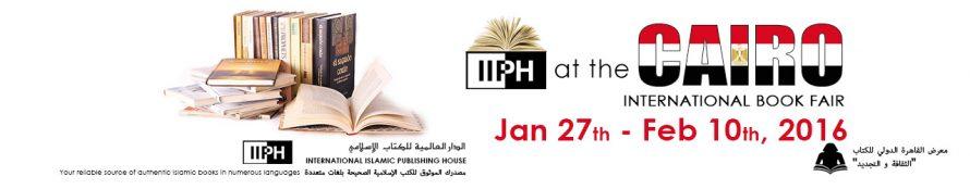 IIPH at the Cairo International Book Fair, 2016