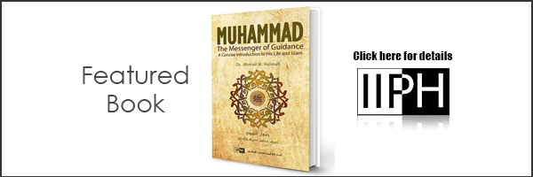 Muhammad - Messenger of Guidance