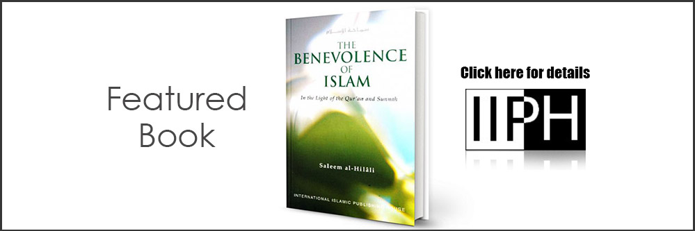 IIPH - Benevolence of Islam