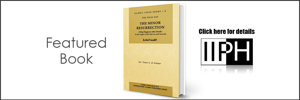 IIPH - Islamic Creed Series Vol. 5 - The Minor Resurrection