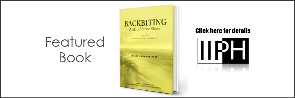 IIPH - Backbiting and its Adverse Effects
