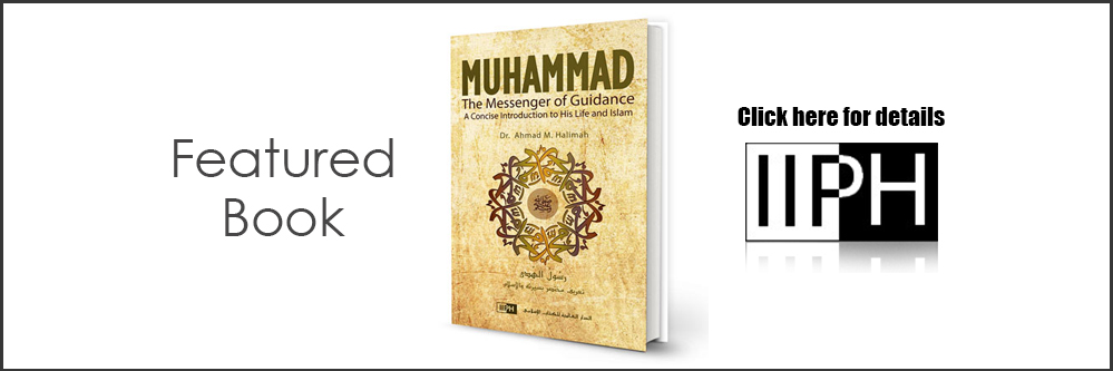 IIPH - Muhammad - Messenger of Guidance