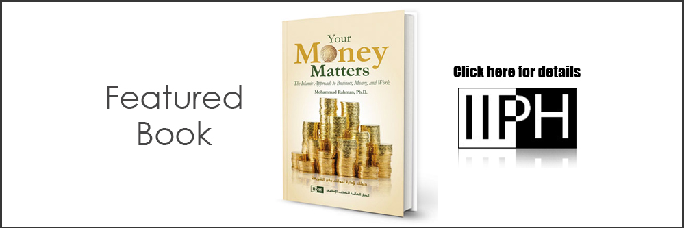 IIPH-Your-Money-Matters