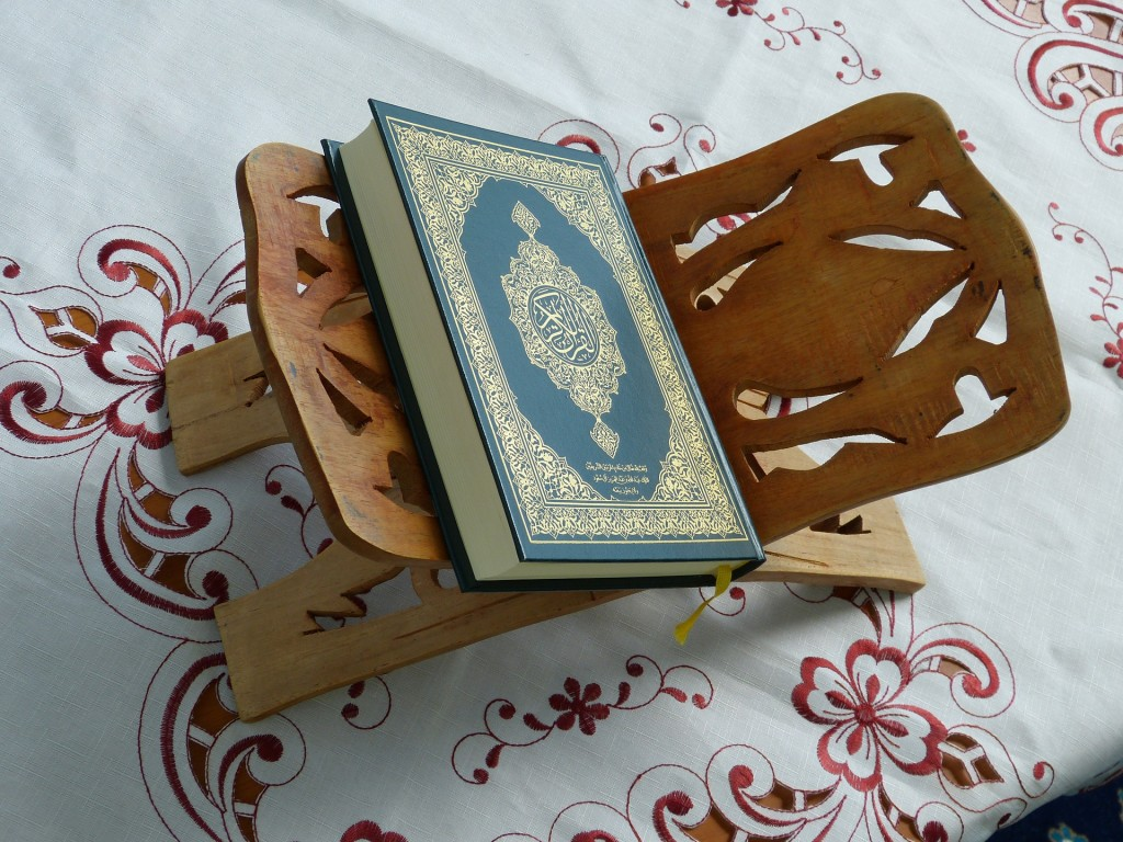 IIPH - Supplications of the Prophets in the Qur'an