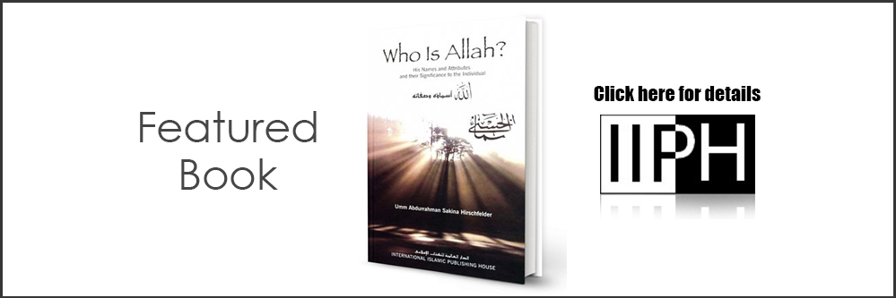 IIPH - Who is Allah