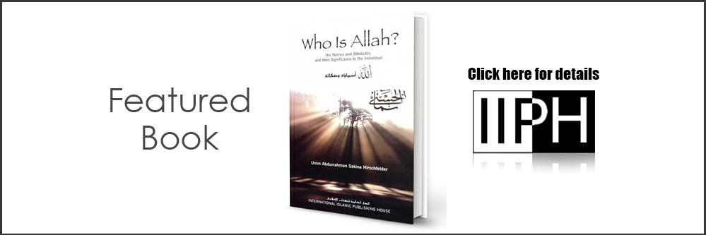 IIPH - Who is Allah