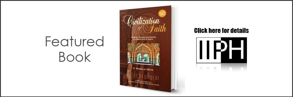Civilization of Faith - IIPH