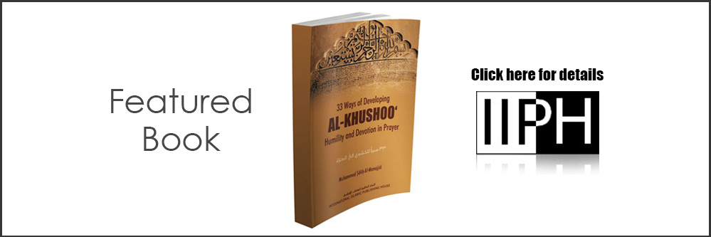 33 Ways to Develop Khushoo in Prayer - IIPH