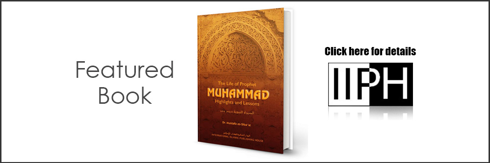 IIPH-Muhammad-Highlights-Lessons
