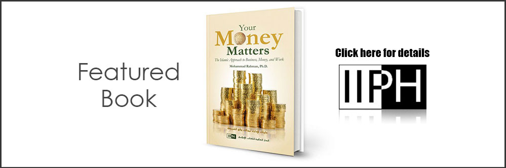 Your Money Matters - IIPH