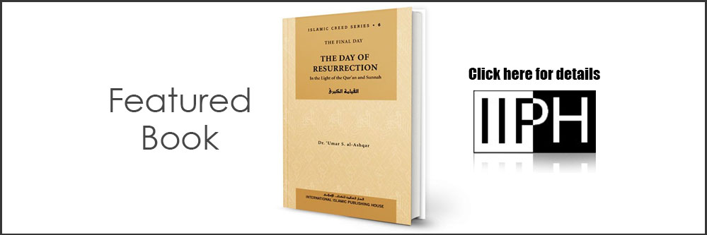 The Day of Resurrection - IIPH