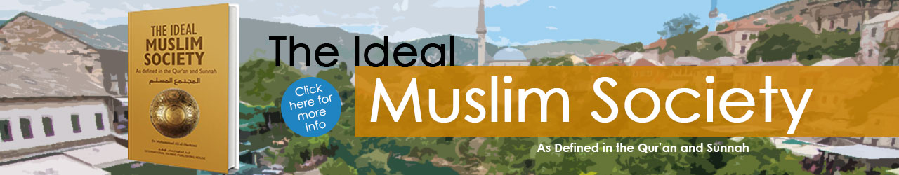 Banner-Ideal-Muslim-Society