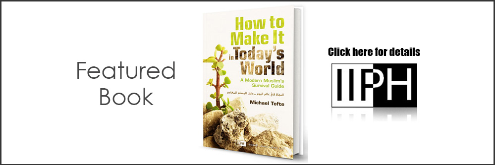 How to Make it in Today's World - IIPH