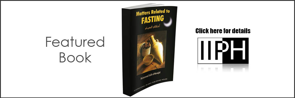 Matters Related to Fasting - IIPH
