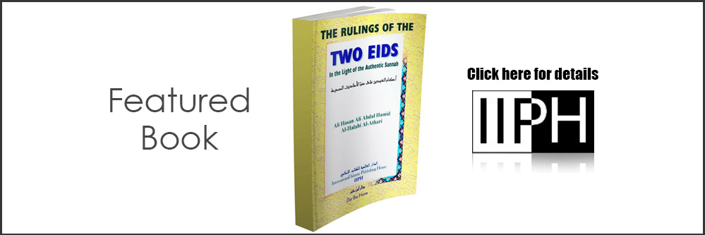Celebrating the Two 'Eids - IIPH