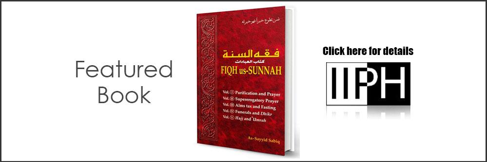 Fiqh-us-Sunnah - IIPH