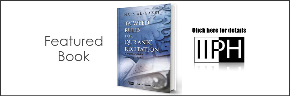 Tajweed Rules for Qur'anic Recitation - IIPH