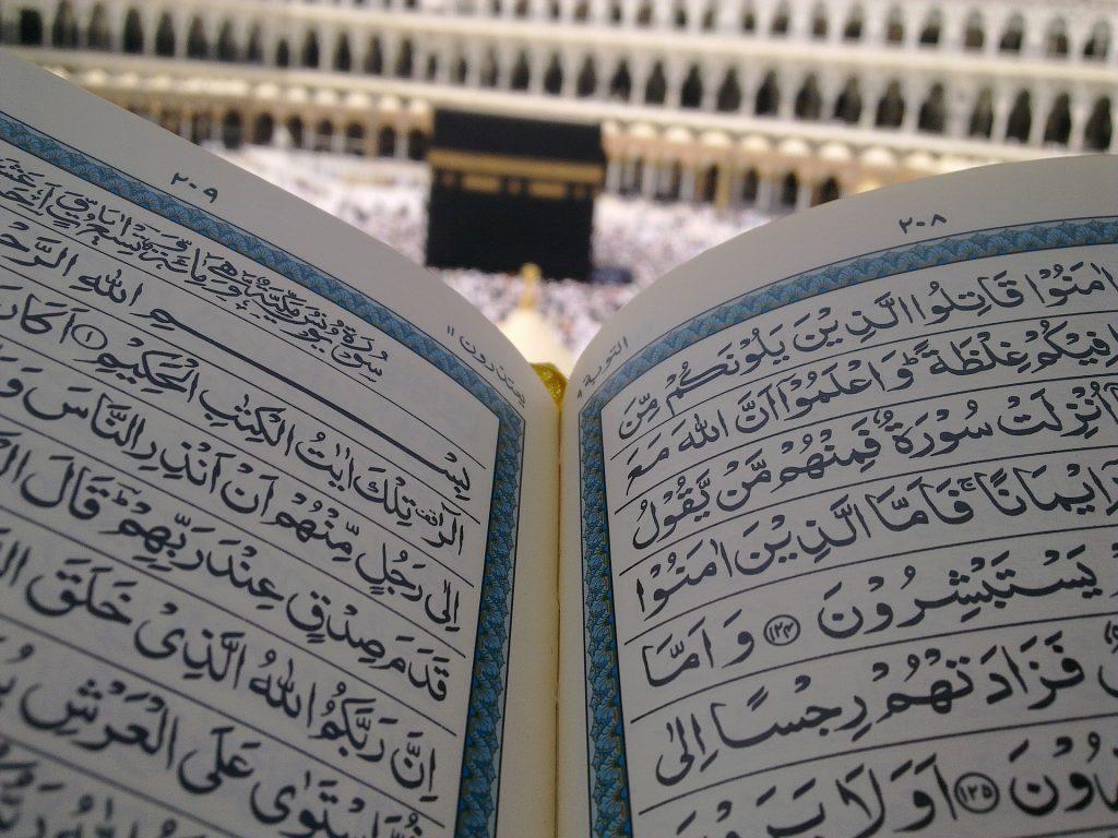Allah's Names in Surah Yusuf (AS) - IIPH