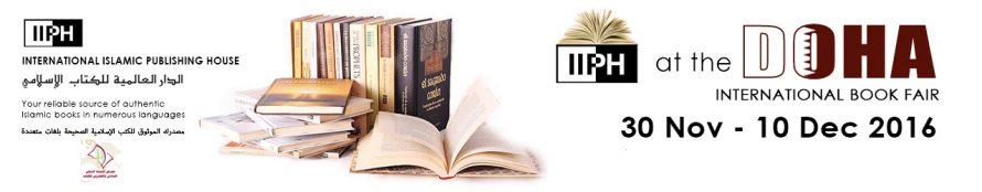 IIPH at the Doha International Book Fair 2016