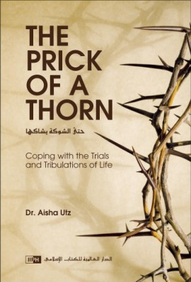 The Prick of a Thorn