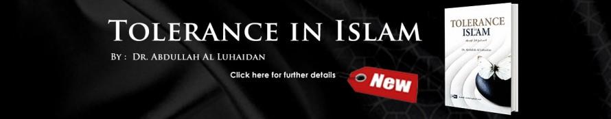 Tolerance in Islam by IIPH