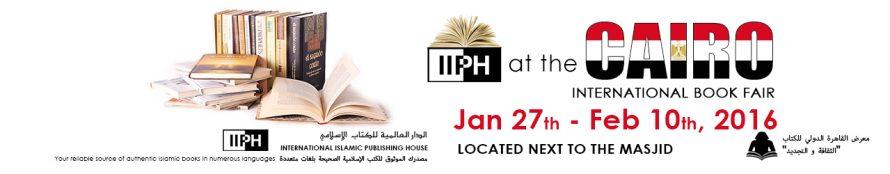 IIPH - Cairo Book Fair 2016