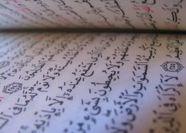Benefits of Reciting the Qur'an - IIPH