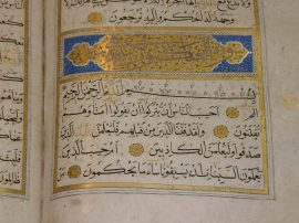 Making Qur'an Learning Fun for Adults - IIPH