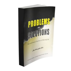 Problems and Solutions - IIPH